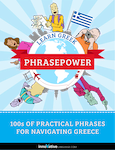 [eBook] Learn Greek: PhrasePower