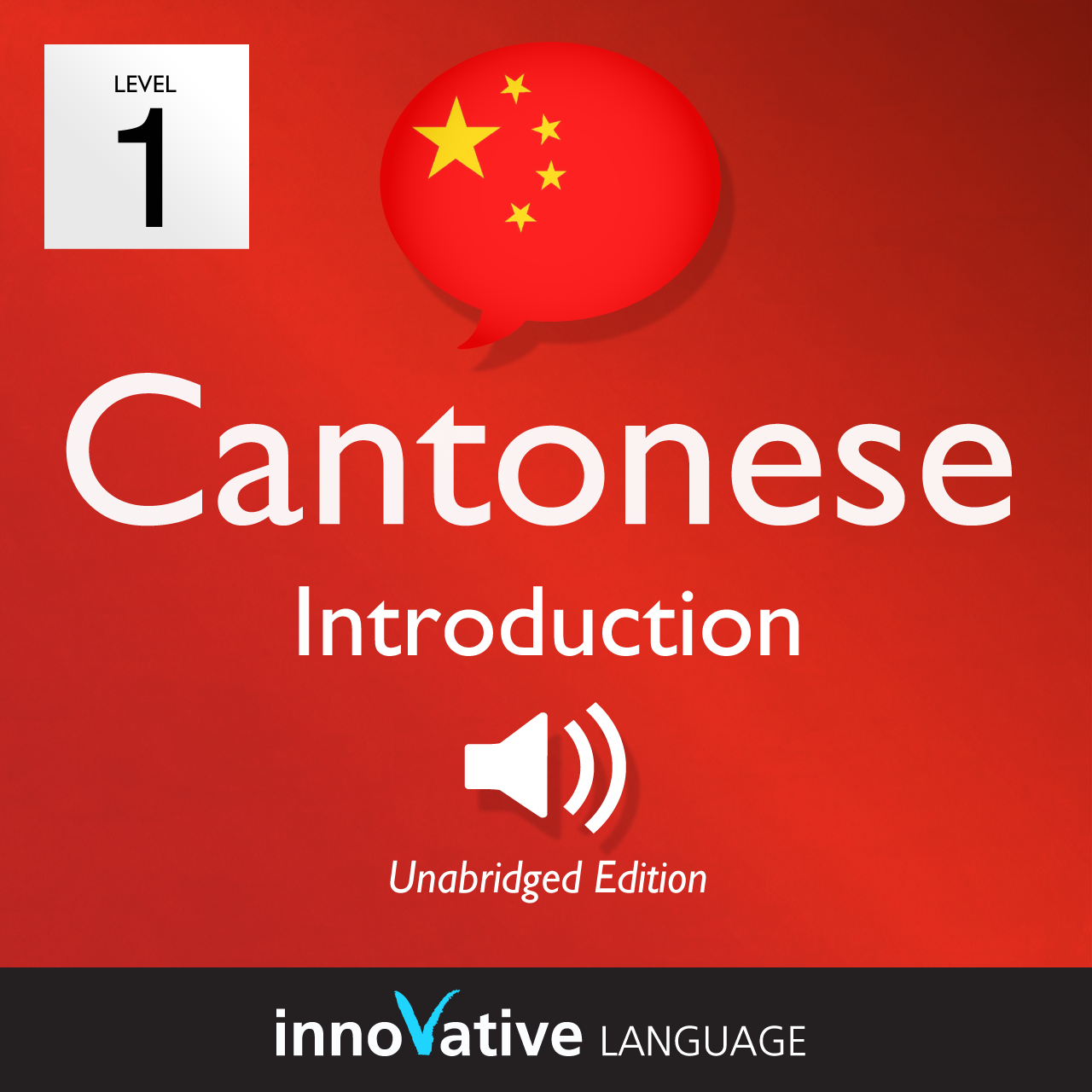 [Audiobook] Learn Cantonese - Level 1: Introduction to Cantonese, Volume 1