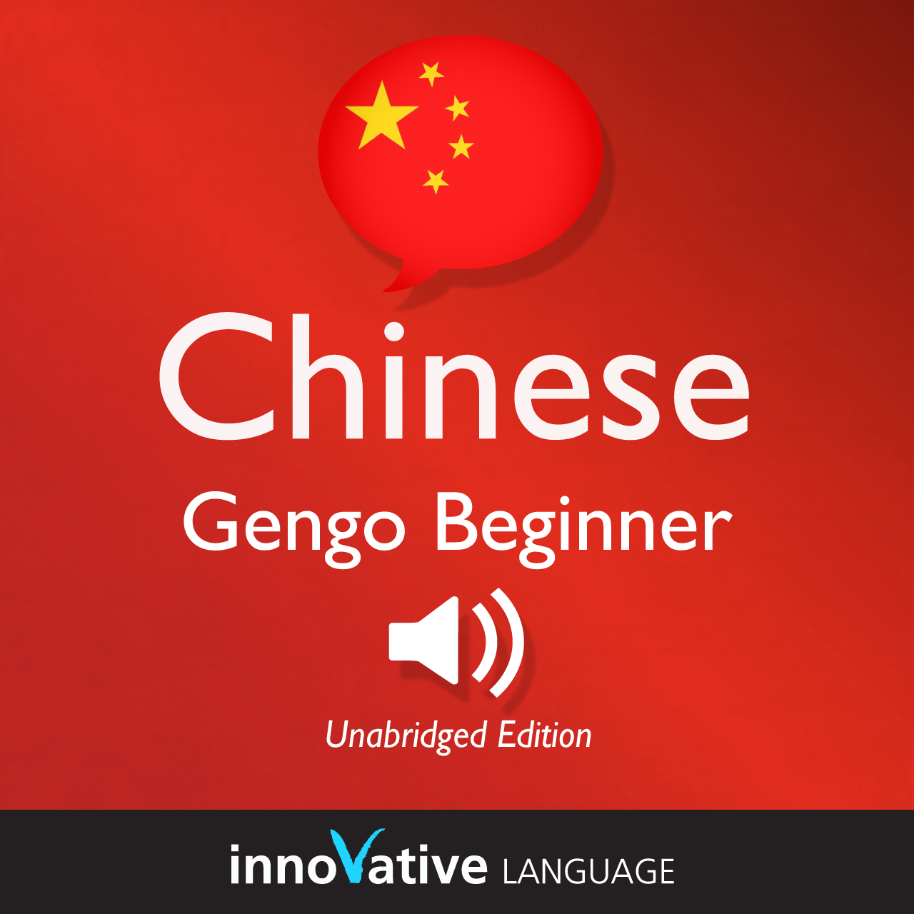 Audiobook Chinese - Gengo Beginner Chinese