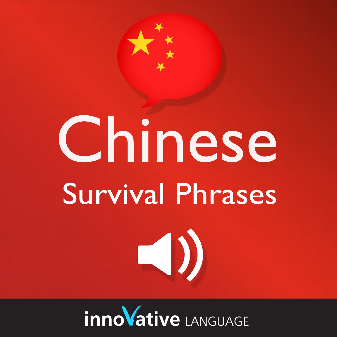 [Audiobook] Learn Chinese: Survival Phrases Chinese