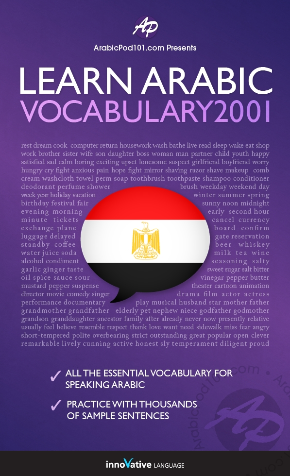 [eBook] Learn Arabic - Word Power 2001