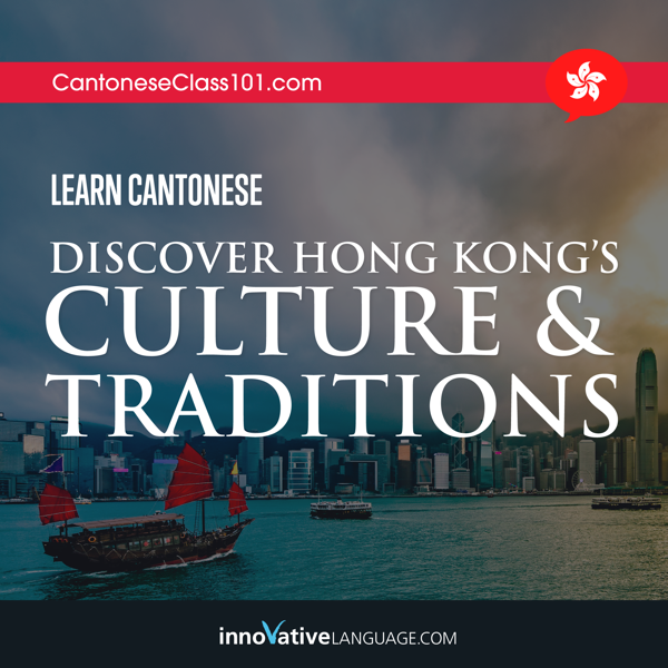 cantonese culture Culture[edit] cantonese has held a lot of prestige in the chinese speaking world in the last few decades the economic development of hong kong brought about a large film and music industry (including cantopop) that is popular throughout chinese societies but even before the economic.
