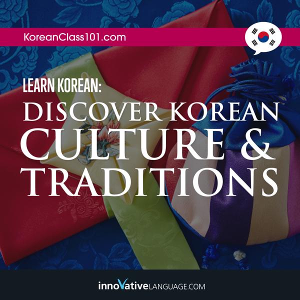 Learn Korean - Word Power 101 (Audiobook) by Innovative ...