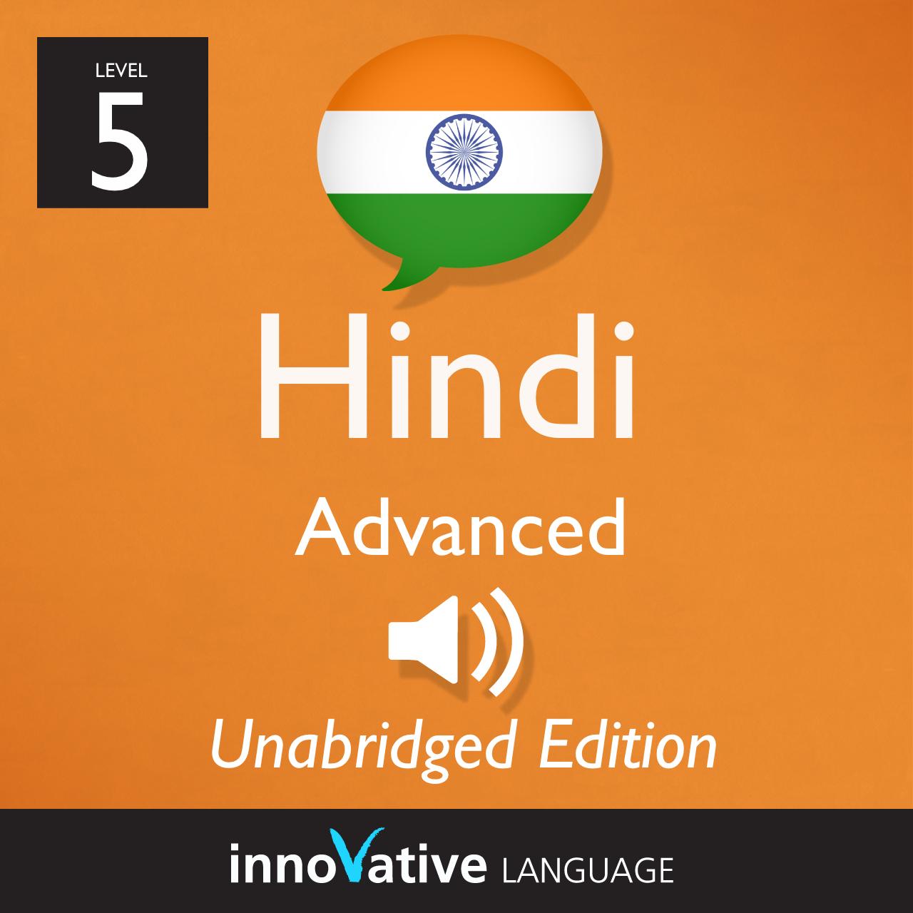 Learn Advance Hindi with Anil Mahato - YouTube