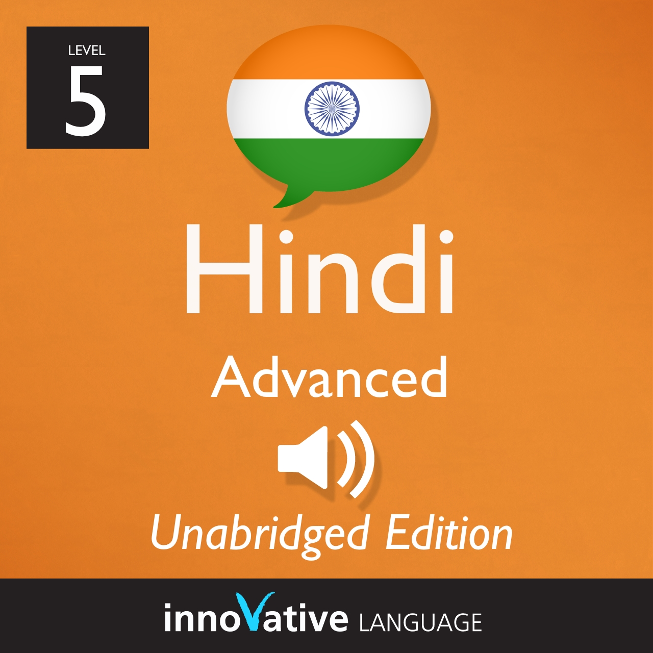 Audiobook Hindi - Level 5,  Advanced Hindi, Volume 1