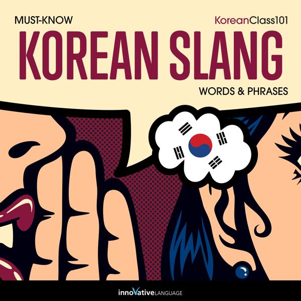 [Audiobook] Learn Korean: Must-Know Korean Slang Words & Phrases