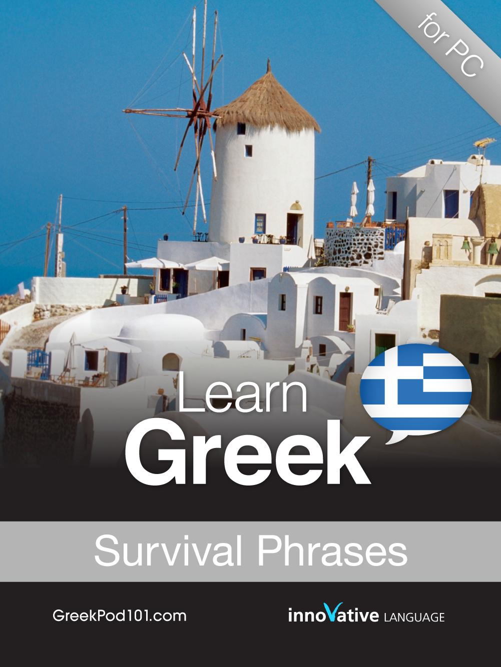 learn italian   survival phrases audio course   download