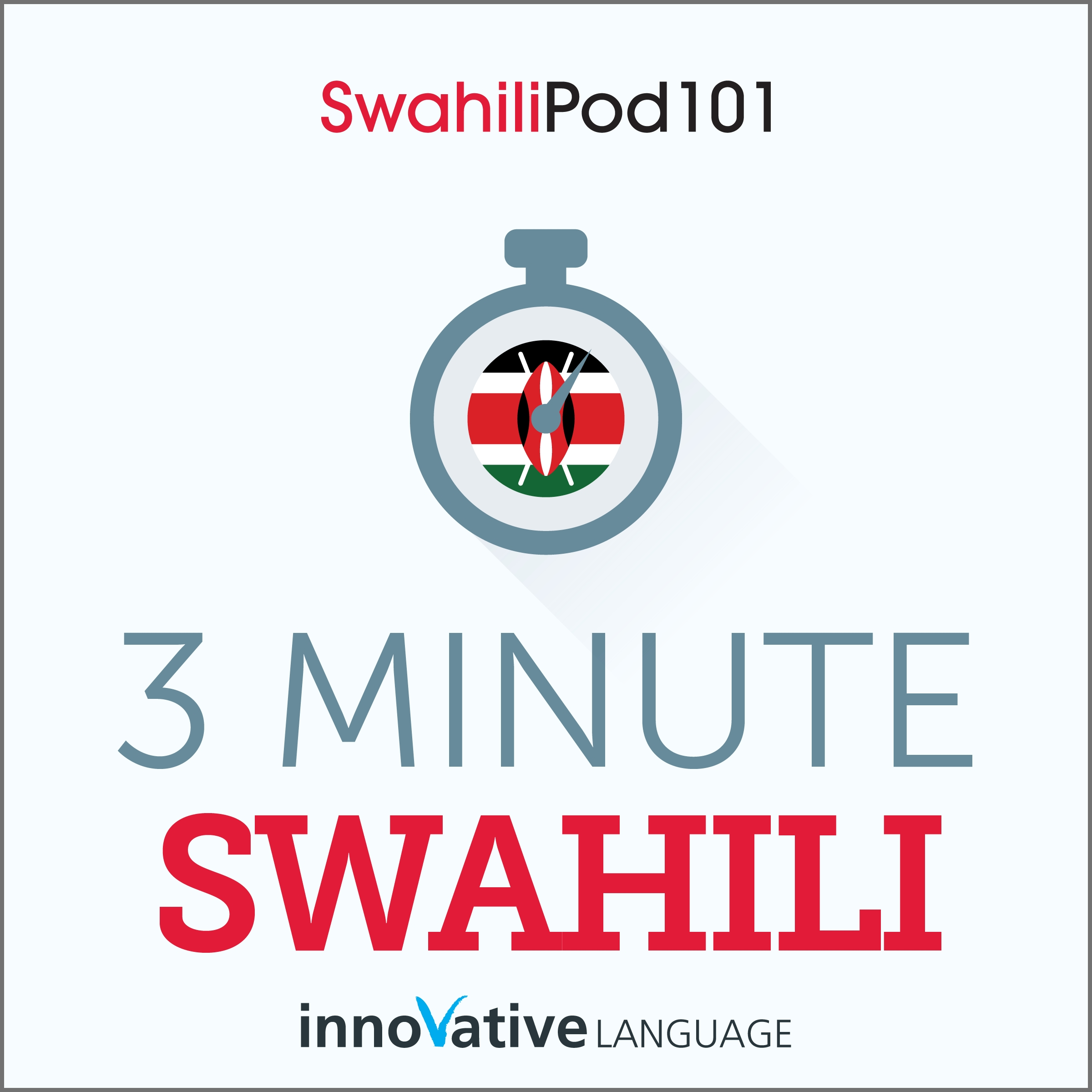 [Audiobook] 3-Minute Swahili - 25 Lesson Series