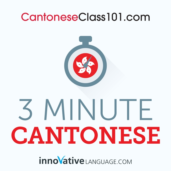 [Audiobook] 3-Minute Cantonese - 25 Lesson Series