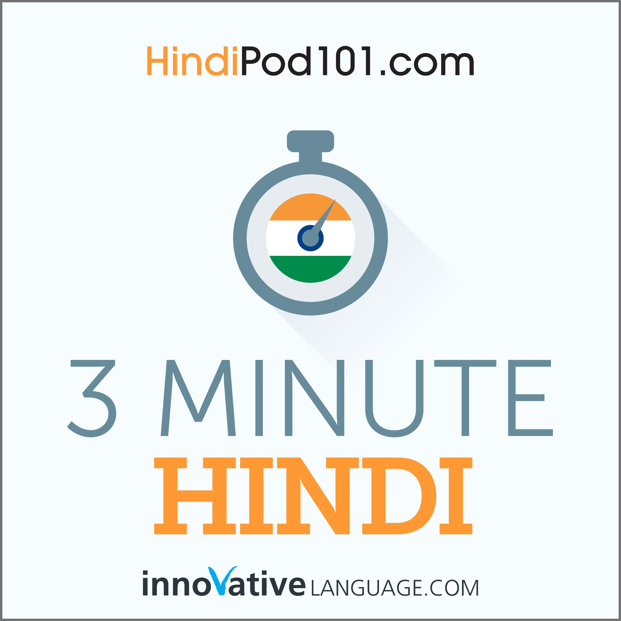 3-Minute Hindi - 25 Lesson Series Audiobook