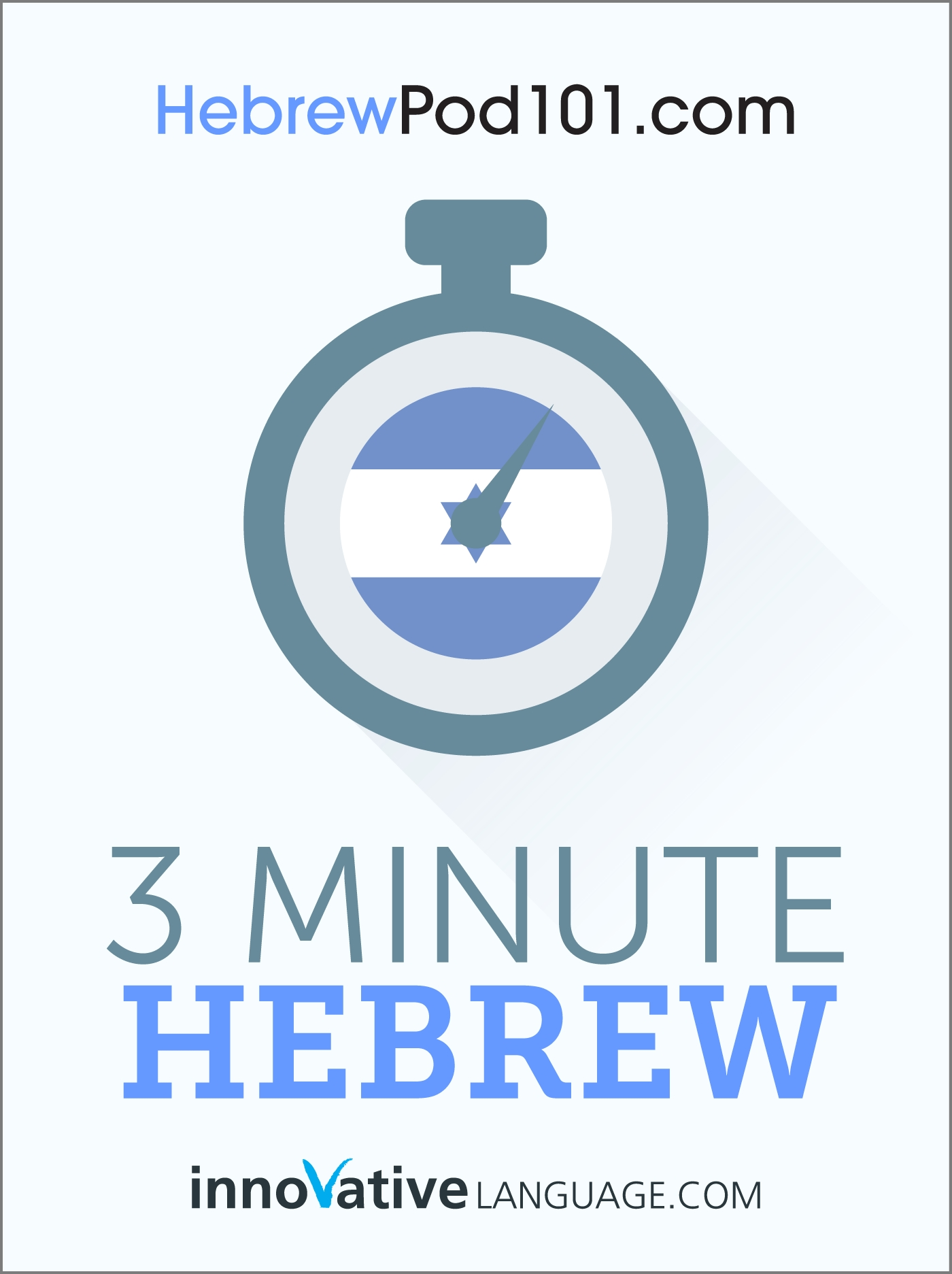 [eBook] 3-Minute Hebrew - 25 Lesson Series
