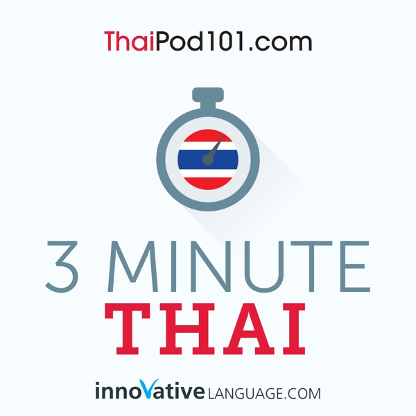 [Audiobook] 3-Minute Thai - 25 Lesson Series