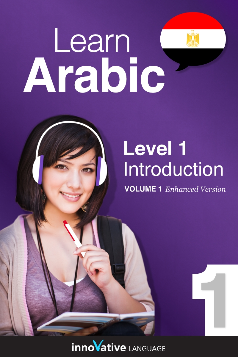 [eBook] Learn Arabic - Level 1: Introduction