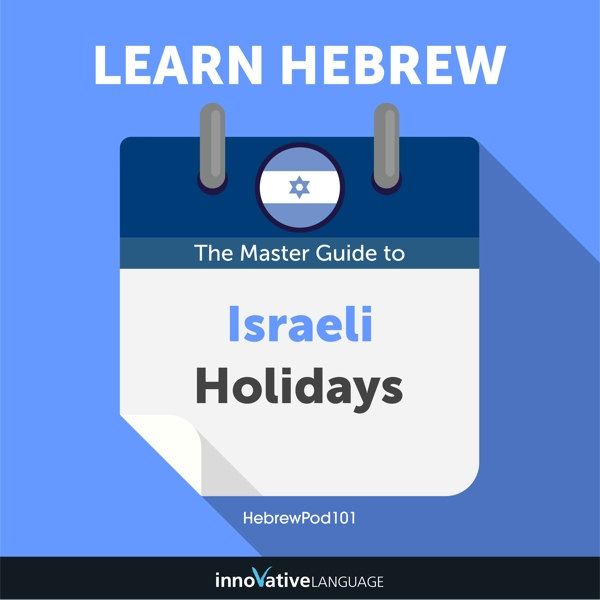 [Audiobook] Learn Hebrew: The Master Guide to Israeli Holidays for Beginners
