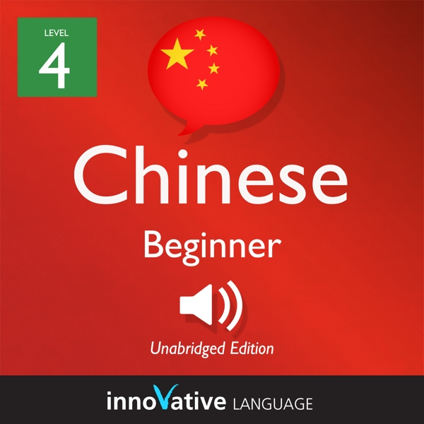 [Audiobook] Learn Chinese - Level 4: Beginner Chinese, Volume 1