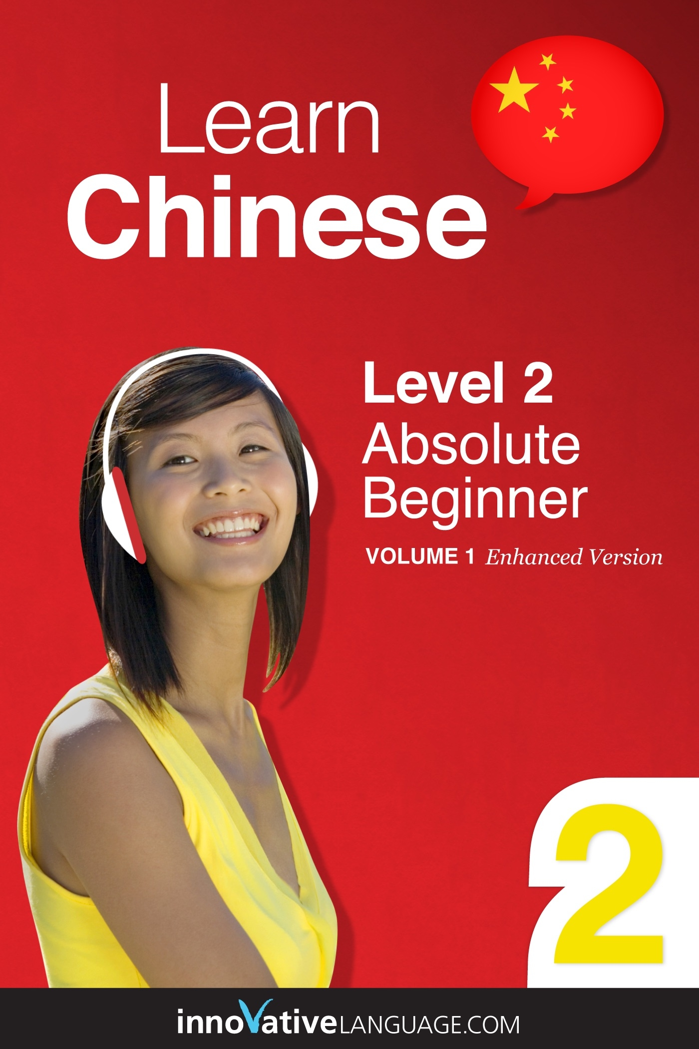 Learn Chinese - Level 2: Absolute Beginner