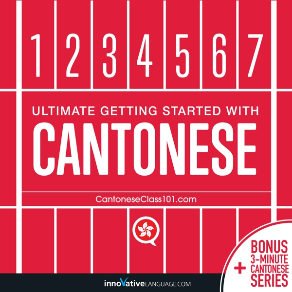 [Audiobook] Learn Cantonese: Ultimate Getting Started with Cantonese