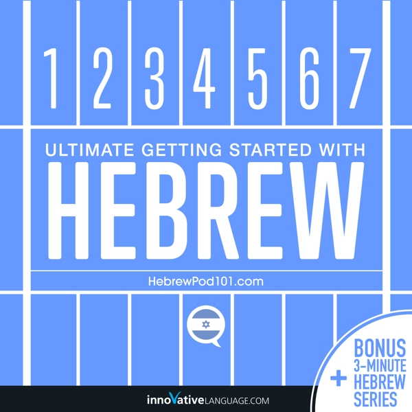 [Audiobook] Learn Hebrew: Ultimate Getting Started with Hebrew