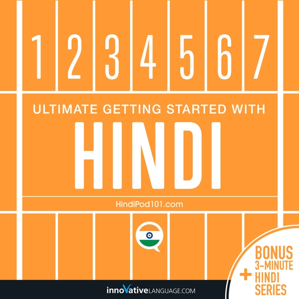 [Audiobook] Learn Hindi: Ultimate Getting Started with Hindi