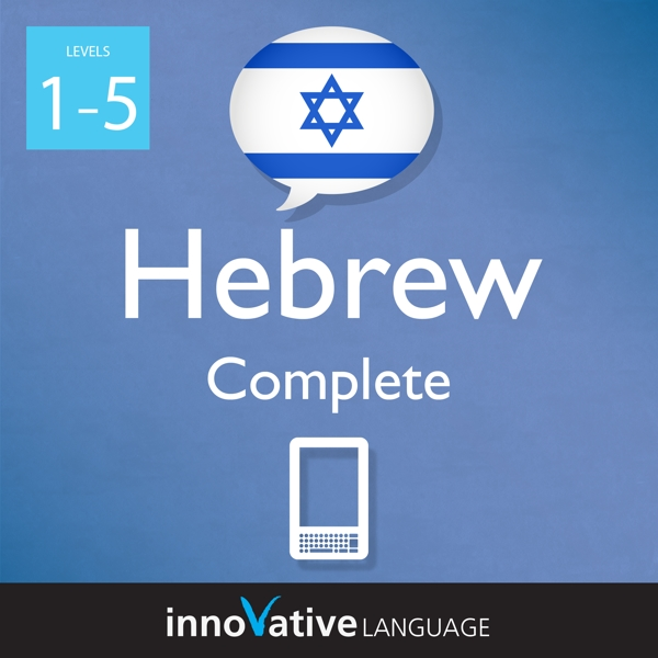 [Audiobook] Learn Hebrew - Level 1-5: Complete Hebrew