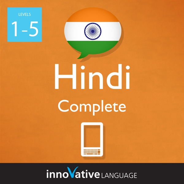 [Audiobook] Learn Hindi - Level 1-5: Complete Hindi