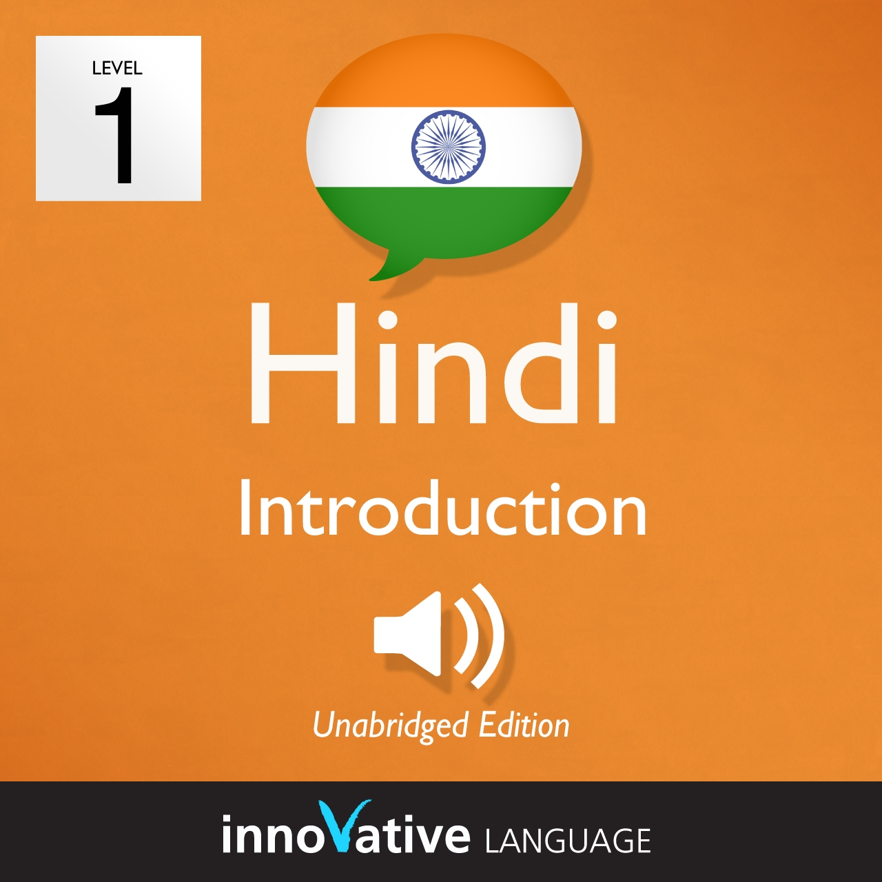 Audiobook Hindi - Level 1: Introduction to Hindi, Volume 1