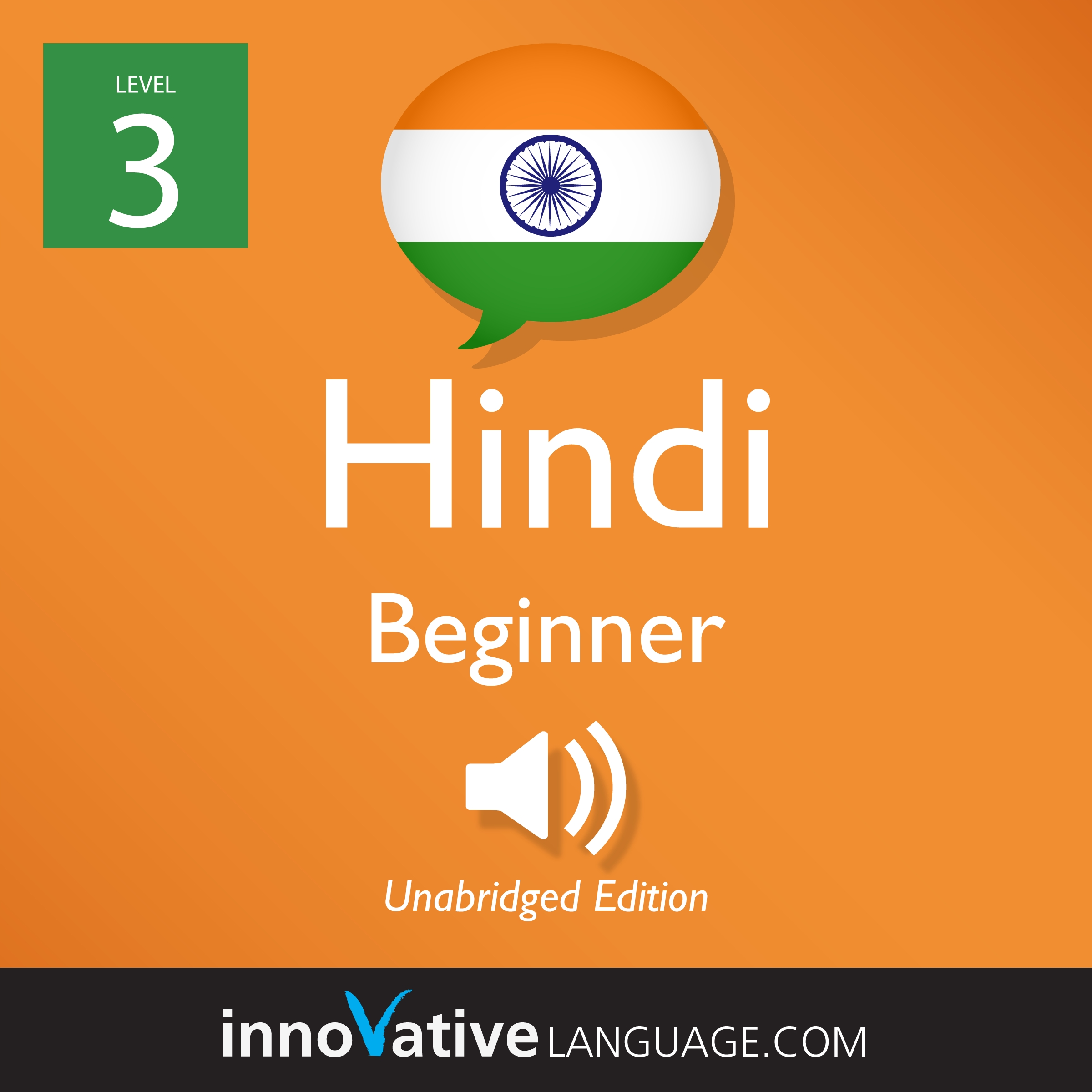 Audiobook Hindi - Level 3: Beginner Hindi: Volume 1