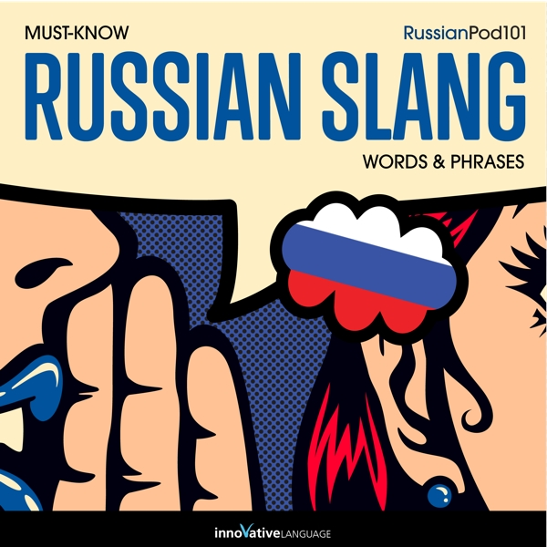 [Audiobook] Learn Russian: Must-Know Russian Slang Words & Phrases