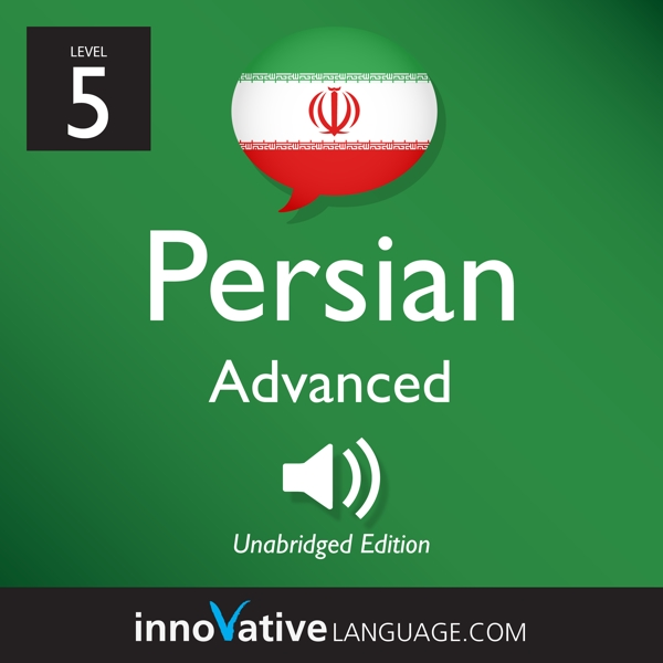 [Audiobook] Learn Persian - Level 5: Advanced Persian, Volume 1