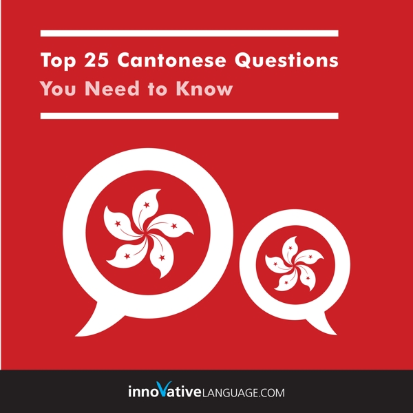 [Audiobook] Learn Cantonese: Top 25 Cantonese Questions You Need to Know