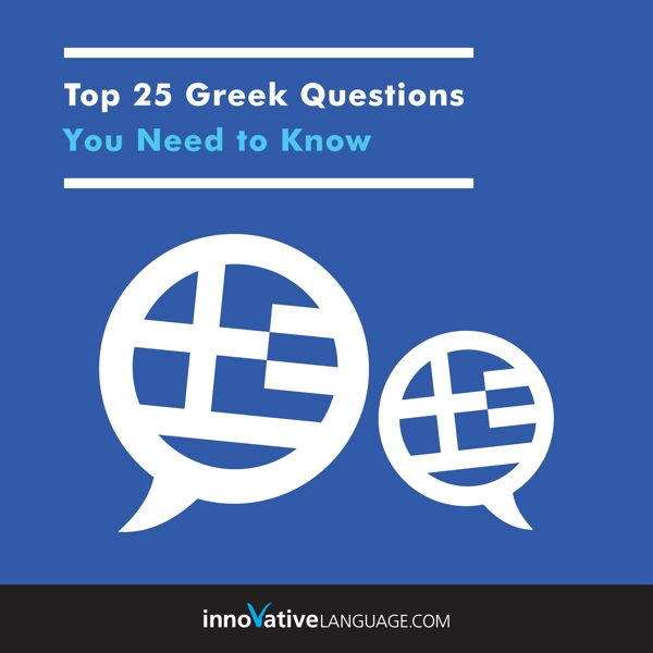 [Audiobook] Learn Greek: Top 25 Greek Questions You Need to Know