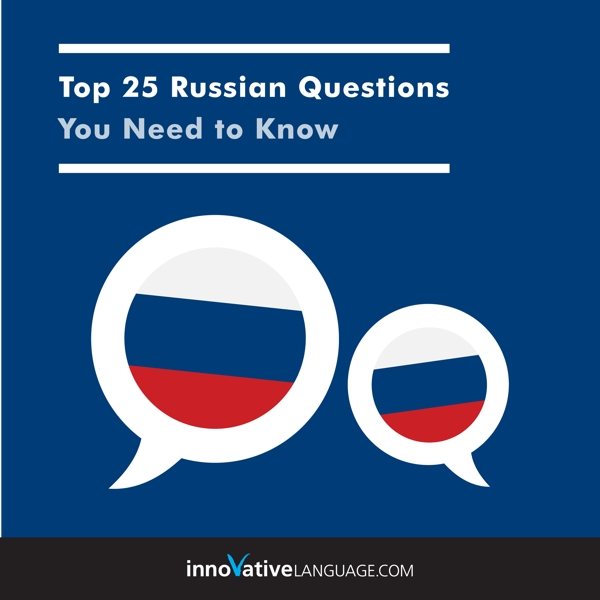 Audiobook Russian - Top 25 Russian Questions You Need to Know