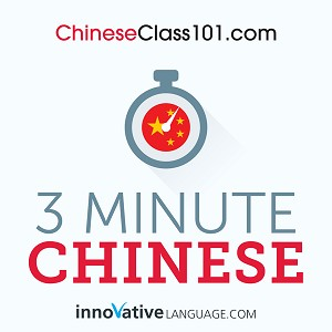 [Audiobook] 3-Minute Chinese - 25 Lesson Series