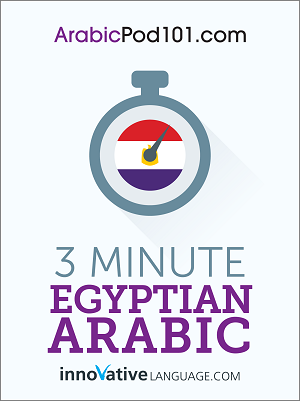 [eBook] 3-Minute Egyptian Arabic - 25 Lesson Series