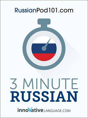 3-Minute Russian - 25 Lesson Series