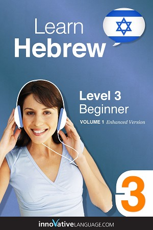 [eBook] Learn Hebrew - Level 3: Beginner