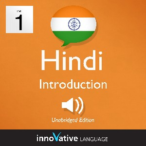 [Audiobook] Learn Hindi - Level 1: Introduction to Hindi, Volume 1