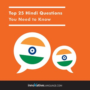 Audiobook Hindi - Top 25 Hindi Questions You Need to Know