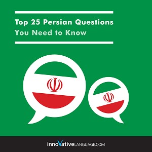 [Audiobook] Learn Persian: Top 25 Persian Questions You Need to Know