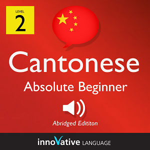 Audiobook Cantonese - Level 2: Absolute Beginner Cantonese (Fluency Fast Edition)
