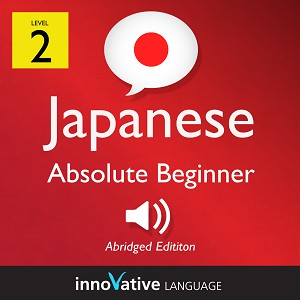 [Audiobook] Learn Japanese - Level 2: Absolute Beginner Japanese (Fluency Fast Edition)