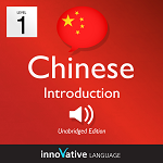 Audiobook Chinese - Level 1: Introduction to Chinese: Volume 1