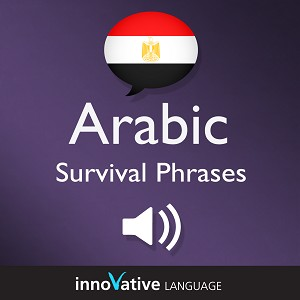 [Audiobook] Learn Arabic: Survival Phrases Egyptian Arabic