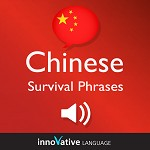 Audiobook Chinese - Survival Phrases Chinese