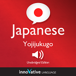 Audiobook Japanese - Yojijukugo Japanese