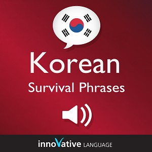[Audiobook] Learn Korean: Survival Phrases Korean