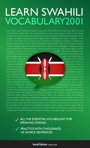 [eBook] Learn Swahili - Word Power 2001