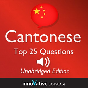 Audiobook Cantonese - Top 25 Cantonese Questions You Need to Know