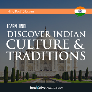 [Audiobook] Learn Hindi: Discover Indian Culture & Traditions