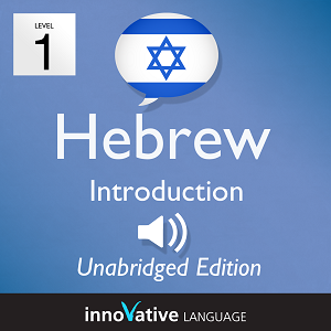 [Audiobook] Learn Hebrew - Level 1: Introduction to Hebrew, Volume 1